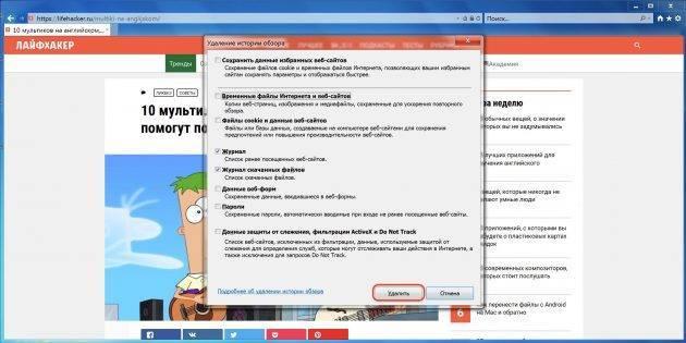 Snimok-ekrana-2019-11-27-v-20.06.18_1574937546-630x315.jpg