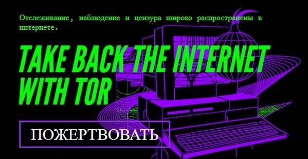 brauzer-Tor.jpg