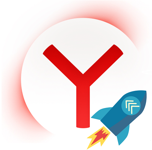 Speed-up-Yandex-Browser.png
