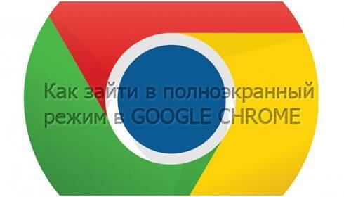 chrome-60-mac.jpg