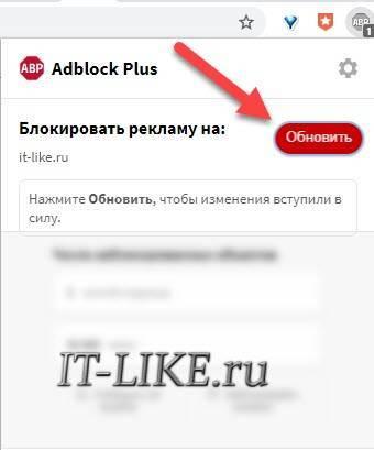 adb-plus-off-new.jpg