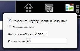 speed-dial-for-firefox-7.jpg