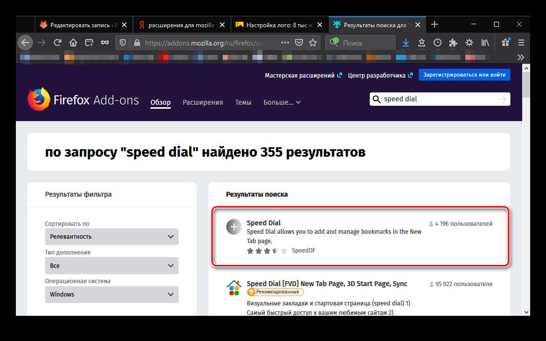 Vybor-podhodyashhego-rezultata.png