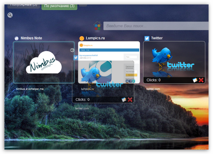 Speed-Dial-dlya-Firefox-9.png