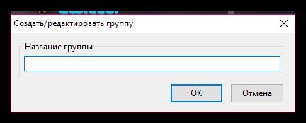 Speed-Dial-dlya-Firefox-11.png