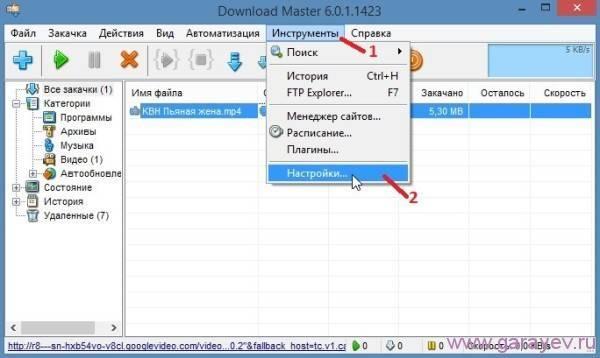 open-settings-download-master-600x358.jpg