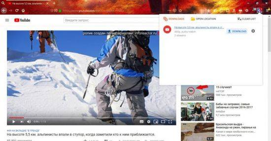 antvideo-downfrx-10-550x287.jpg