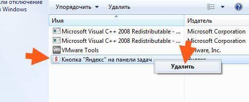 161027081038.jpg