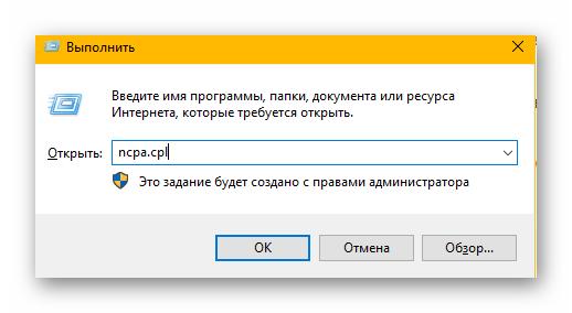 vypolnit-Windows-10.png