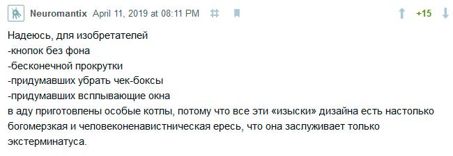 mail-ru-staryj-interfejs-05.png
