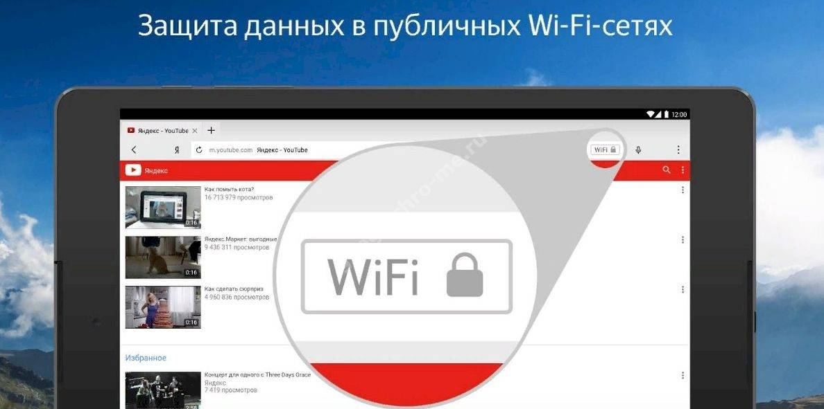 protect-2_1-6.jpg