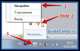 23-07-udalit-menedzher-brauzerov-yandex-4.png