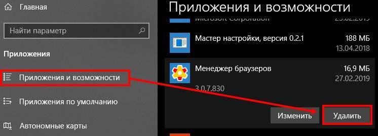 menedzher-brauzerov-5.jpg