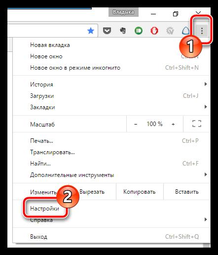 Kak-udalit-sohranennyie-paroli-v-Gugl-Hrom-5.png
