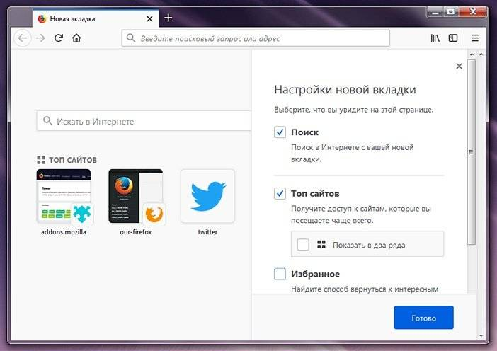 Firefox-remove-favorites-from-express-panel-1.jpg