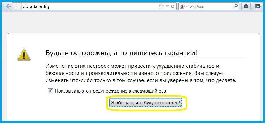 propisivaem_config_podtverjdenie.jpg