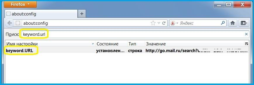 propisivaem_nujnuy_poiskovuy_sistemy.jpg