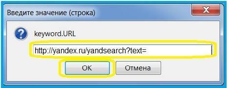 propisivaem_nujnuy_poiskovuy_sistemy2.jpg
