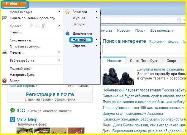 poisk_mail.ru_last_step.jpg