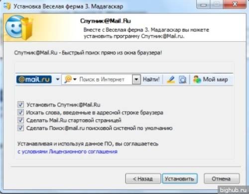01_spytnik_mail_ru.jpg