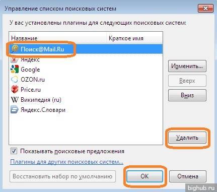 07_poisk_ydalit_ok.jpg