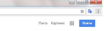 vosstanavlivaem-vkladki-v-google-chrome-posle-zakrytiya.jpg