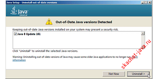 ustanovit-java-uninstall-out-date.png