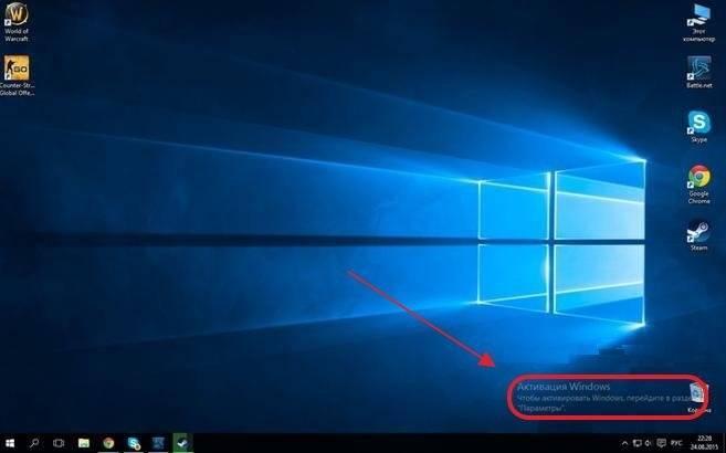 kak-ubrat-napominanie-ob-aktivacii-windows-10.jpg
