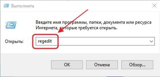 kak-udalit-napominanie-ob-aktivacii-windows-10-navsegda.jpg