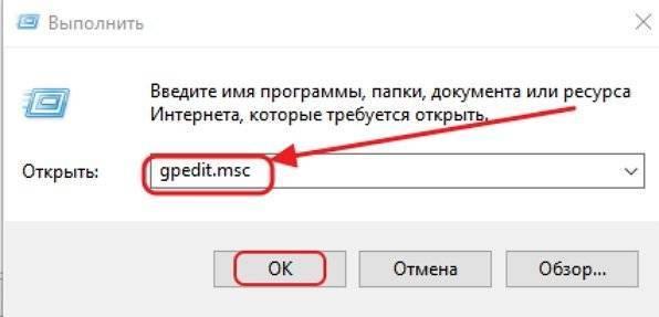 Kak-otkljuchit-napominanie-aktivacii-Windows.jpg