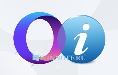 1567247839_opera_version_1.png