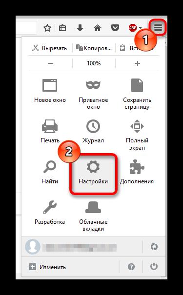 Menyu-brauzera-Mozilla-Firefox.png