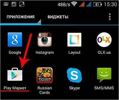 skchbsyanbr-telefon-1-400x339.jpg