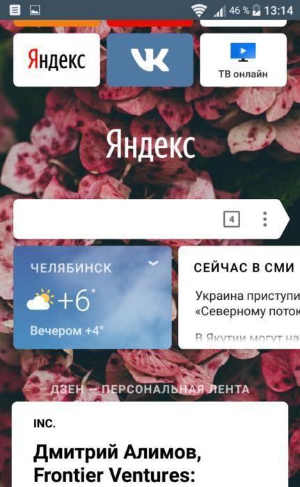 Screenshot_20181104-131438.jpg