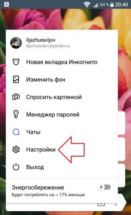 Screenshot_20181104-204006.jpg