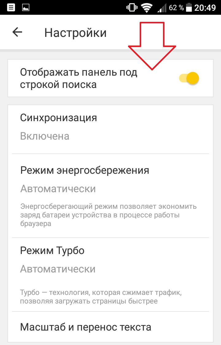 Screenshot_20181104-204935.png