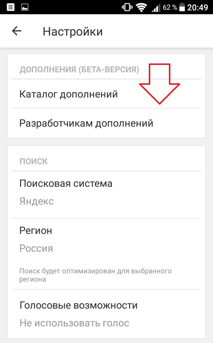 Screenshot_20181104-204948.png