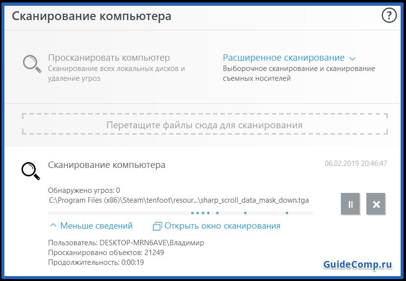 01-02-pochemu-dolgo-otkryvaetsya-yandex-brauzer-10.png