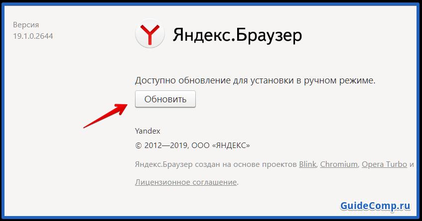 01-02-pochemu-dolgo-otkryvaetsya-yandex-brauzer-12.png