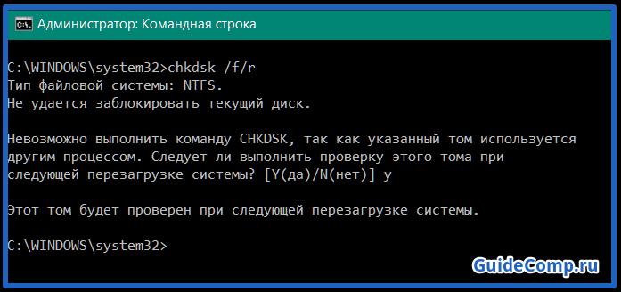 01-02-pochemu-dolgo-otkryvaetsya-yandex-brauzer-15.png
