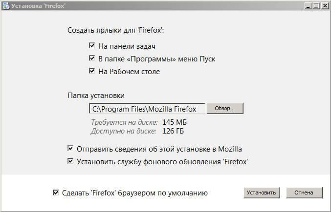 firefox-dlya-windows-8-1.jpg