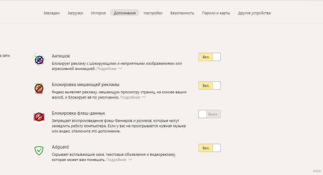 Почему в браузере низкая скорость скачивания: простые решения