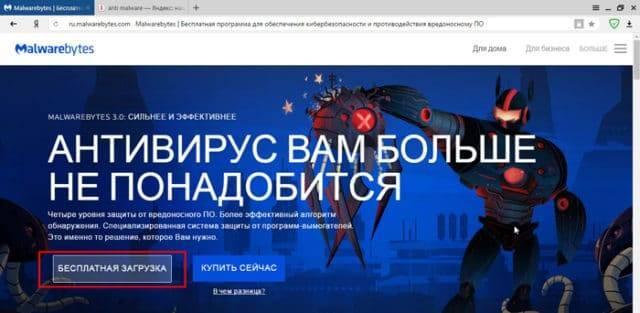 reklama-yandex7-640x313.jpg