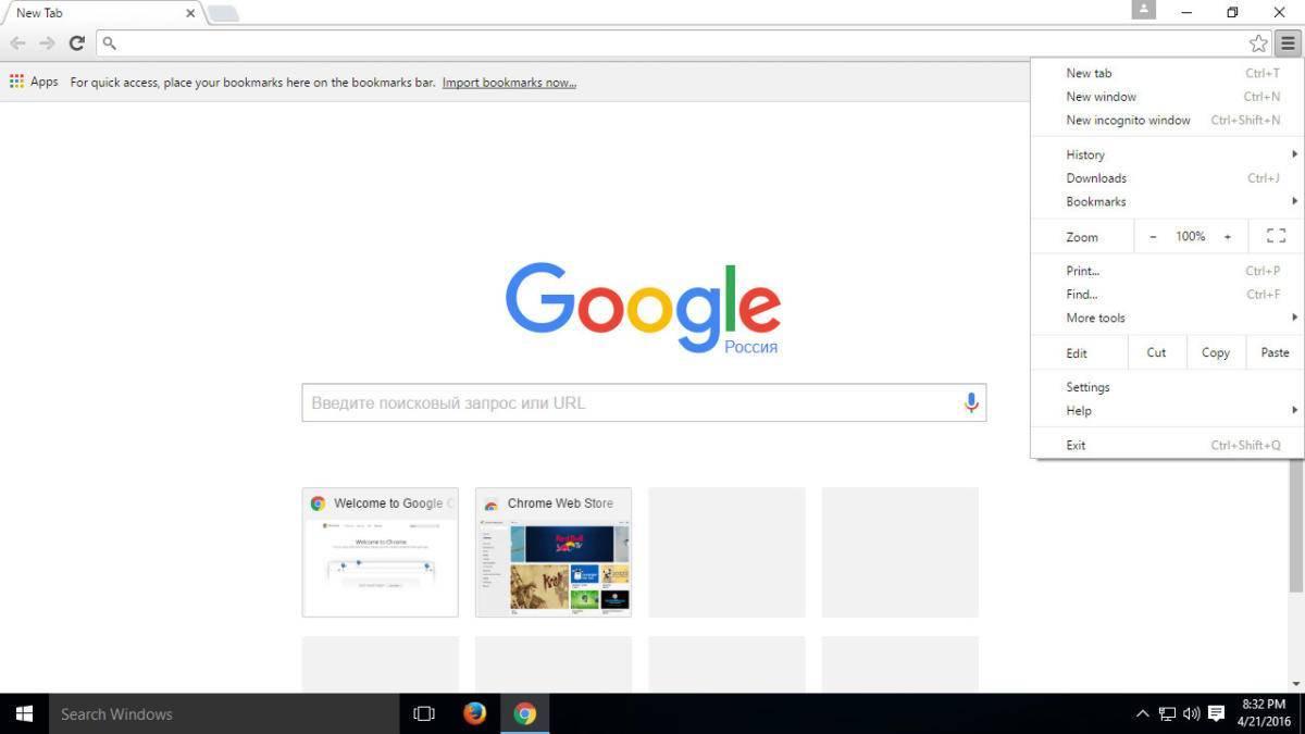 Chrome_step1.jpg