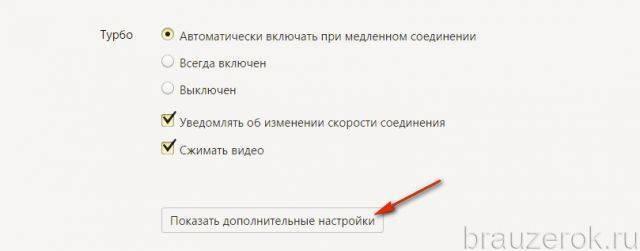 vsplyv-okna-ybr-3-640x251.jpg