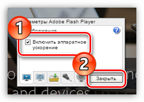 Ne-rabotaet-Flesh-Pleer-v-brauzere-7.png