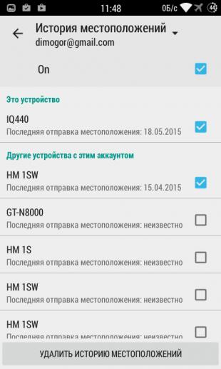 Screenshot_2015-05-18-11-48-21_1431938993-310x517.png