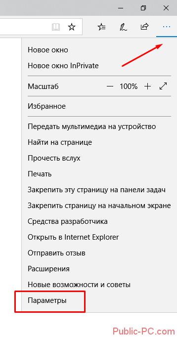 Screenshot_11-2.png