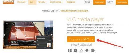 vlcplugin-ffx-1-550x230.jpg