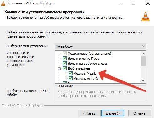 vlcplugin-ffx-3-492x377.jpg